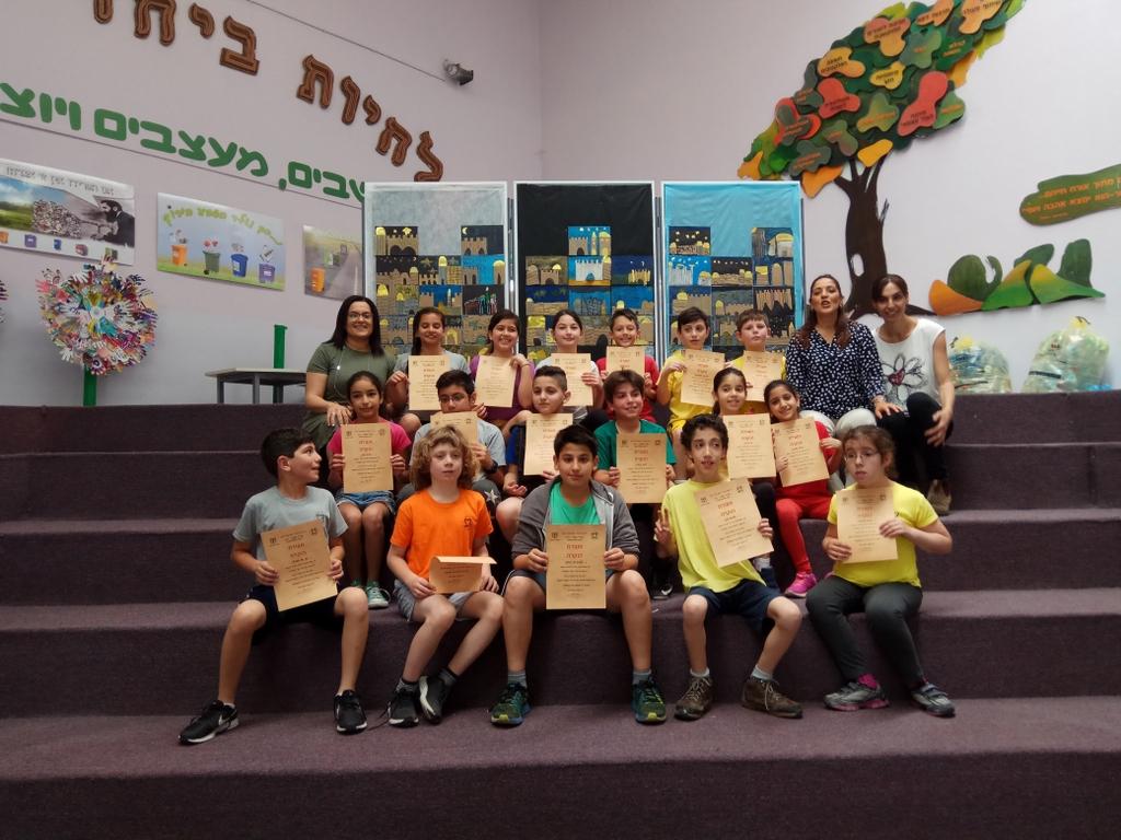זכיית בית ספר שרת במקום הראשון בחידון ירושלים. צילום: עיריית חולון