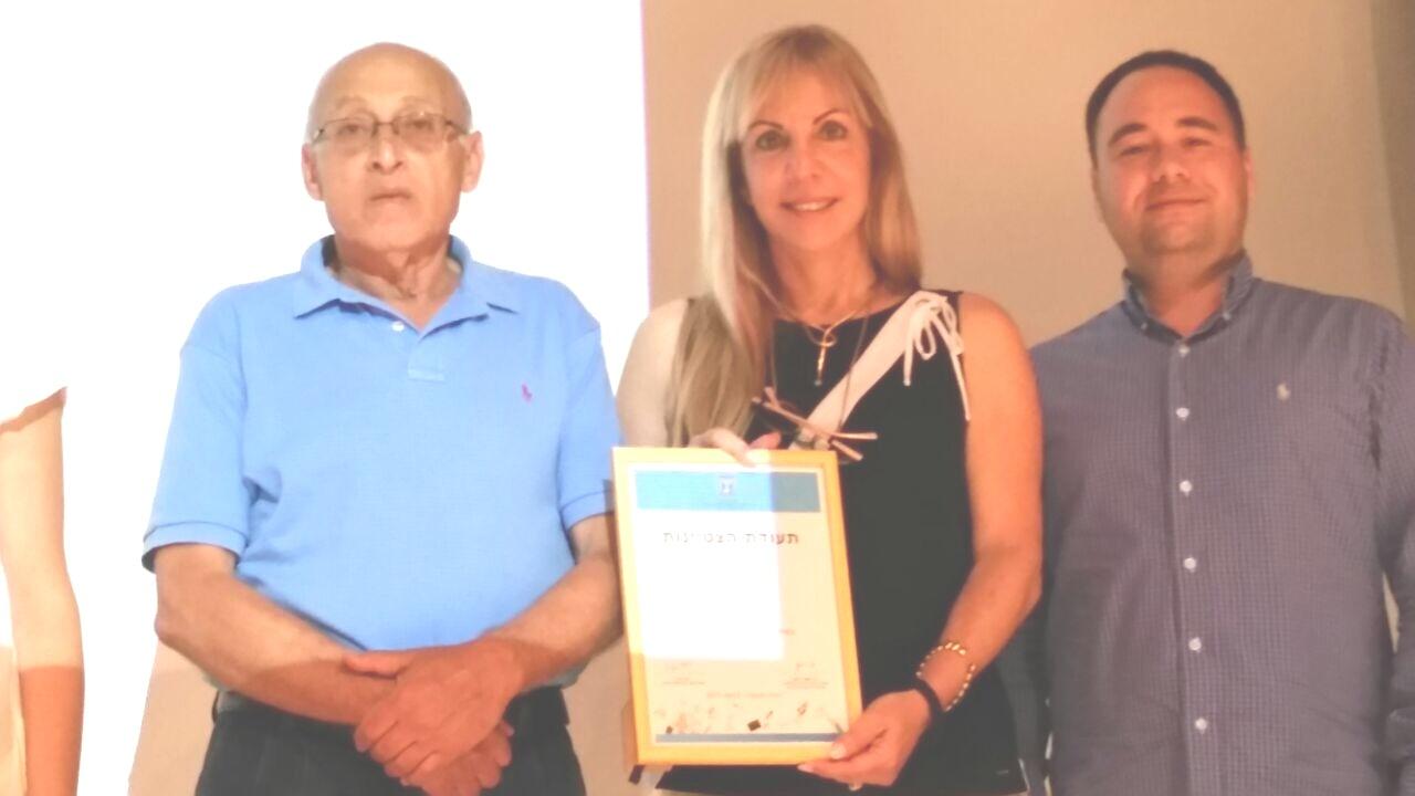 זכיית חולון בפרס תקשוב במחוז תל אביב. צילום: עיריית חולון