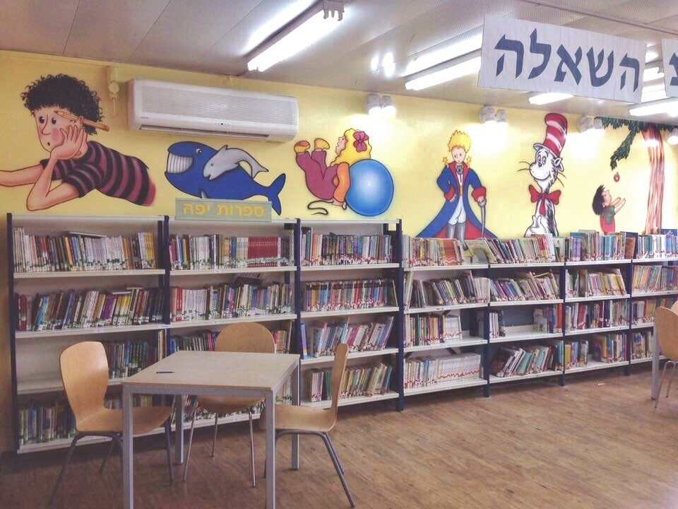 ספריית בית ספר בן גוריון מצטיינת מחוז תל אביב. צילום כוכי בן שושן