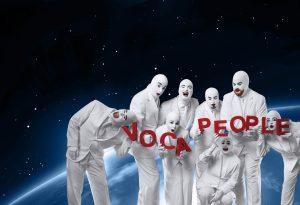 "VOCA PEOPLE תמונת יח""צ"