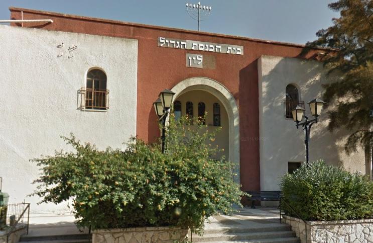 בית הכנסת הגדול חולון