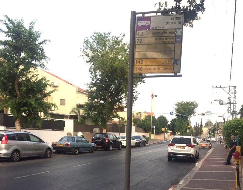 תחנת אוטובוס. צילום: ליזי שירזילי