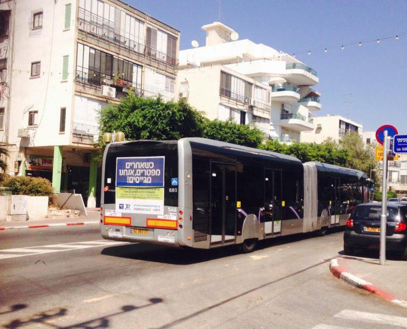 תחבורה ציבורית בחולון