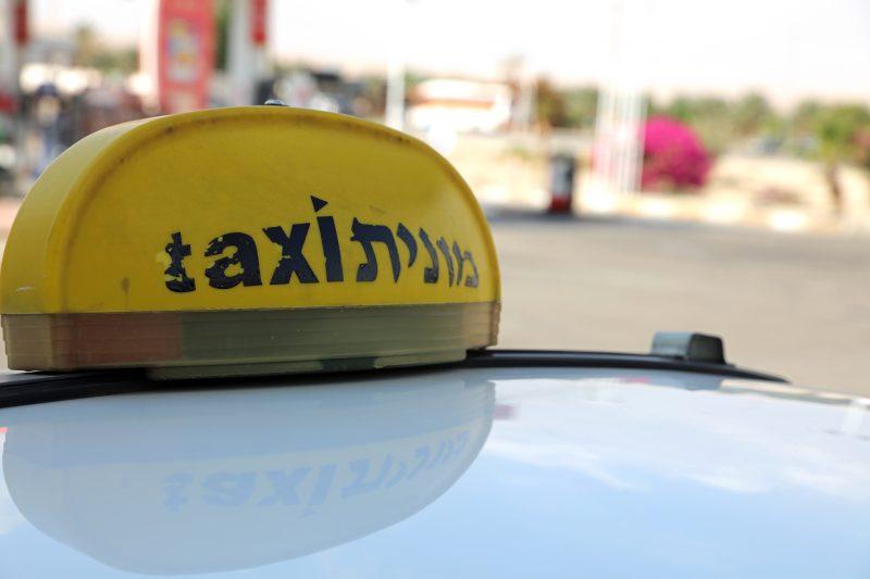 מונית