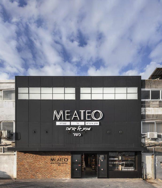 שילוב של קצביה, מסעדה וסופרמרקט לבשרים - מיטאו. צילום: יוסי גיל