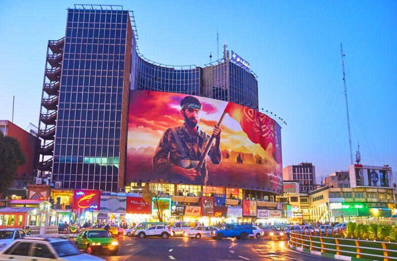 מרכז קניות בטהרן