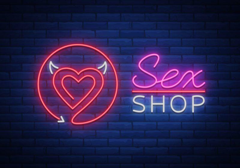 חנות לאביזרי סקס. אין מה להתבייש