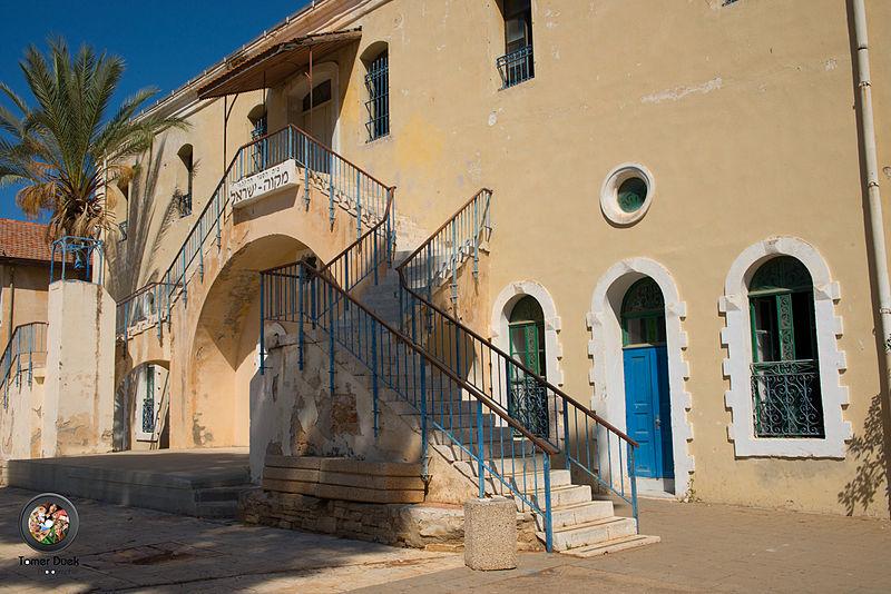 מבנה הנהלת מקווה ישראל. צילום: תומר דואק, ויקימדיה
