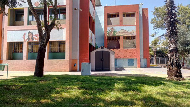 בית הספר אמירים