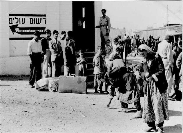עולים מעיראק במעברת שער עלייה, שנות ה-50