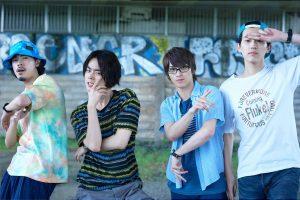 """""""קיסקי: עם הזריחה"""". סיפור אמיתי על להקת בנים ביפן"""