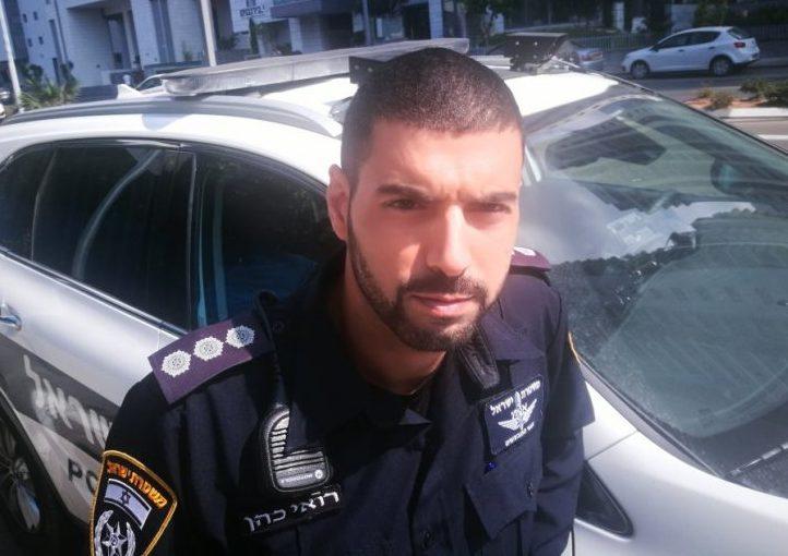 רועי כהן, מפקד יחידת השיטור העירוני