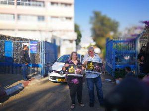 """הוריו של איתי פרץ ז""""ל בהפגנה"""