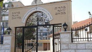 בית הכנסת השומרוני