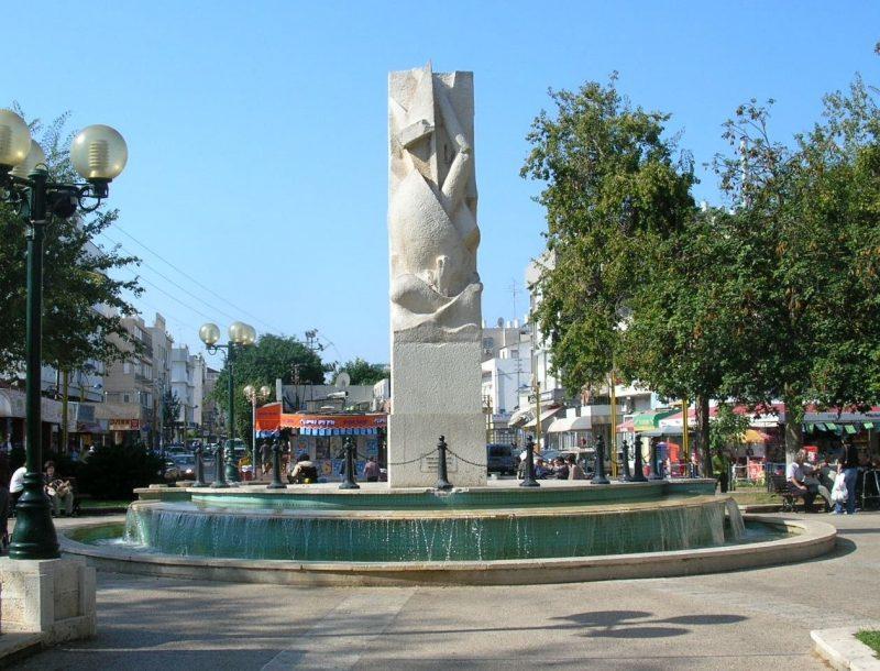 כיכר סטרומה כיום. צילום עיריית חולון