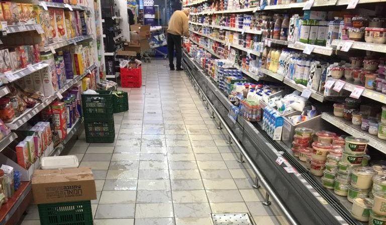 סופרמרקט בחולון
