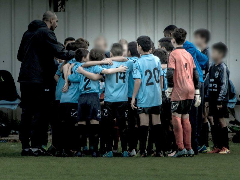 קבוצה במועדון הכדורגל עוצמה בחולון