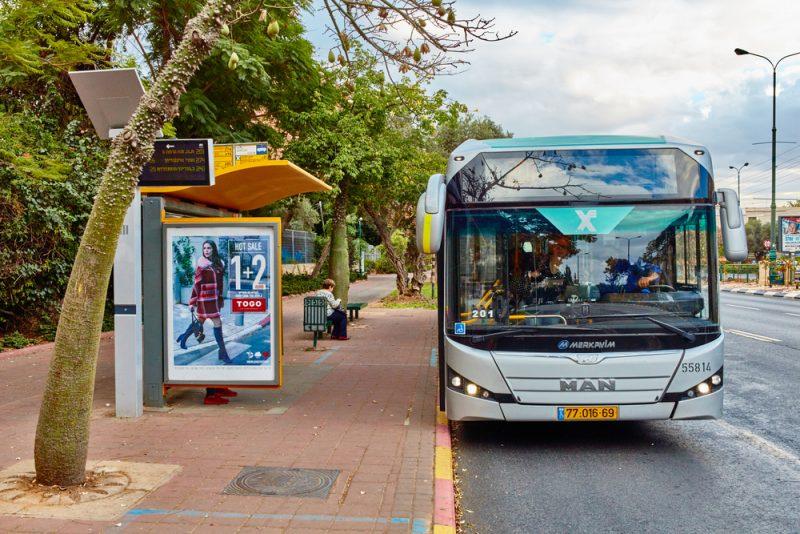 תחנת אוטובוס. אילוסטרציה: שאטרסטוק