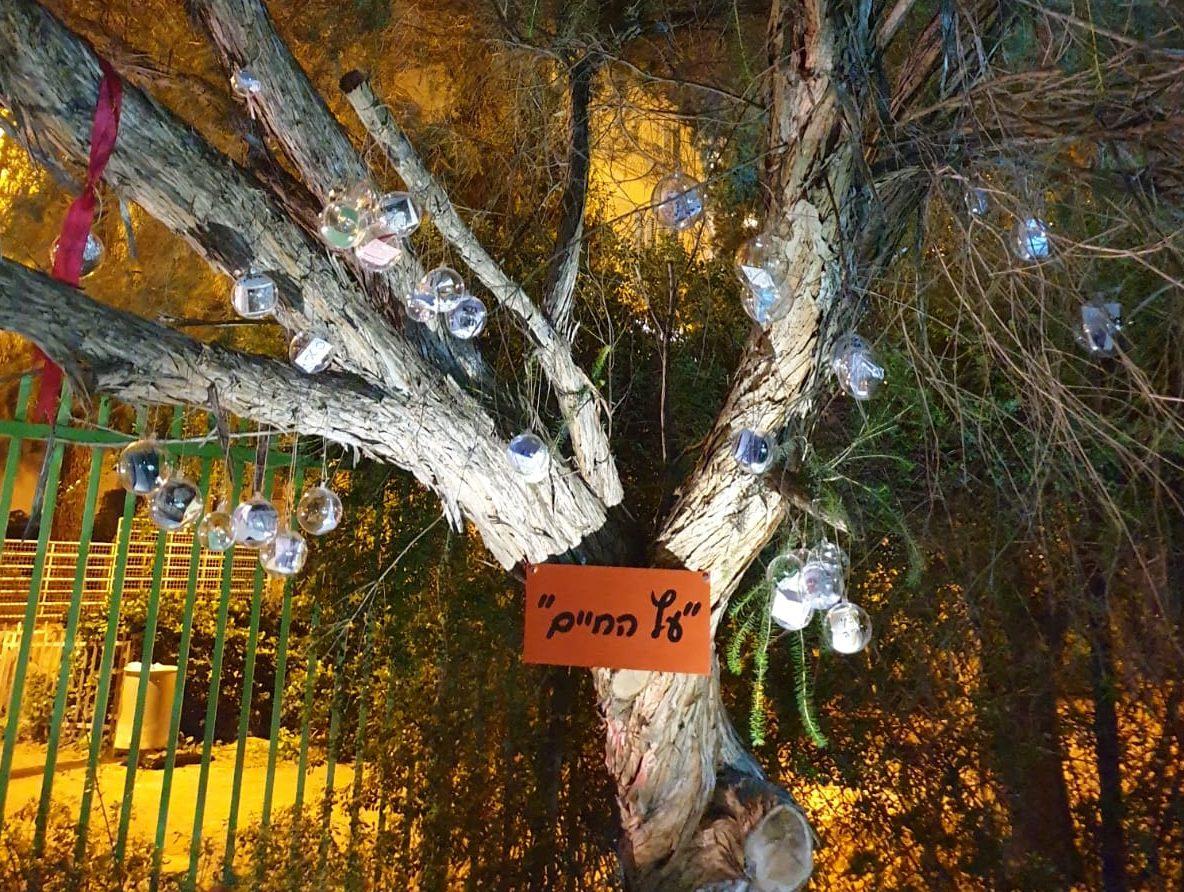 """עץ החיים ב""""בית להיות"""". צילום: מיטל שרון"""