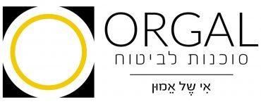 לוגו אורגל סוכנות ביטוח