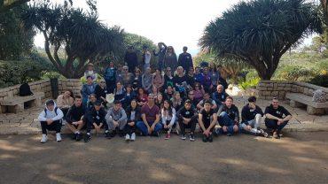 טיול כיתת הגימלאים ותלמידי תיכון עתידים ברמת הנדיב בזכרון יעקב