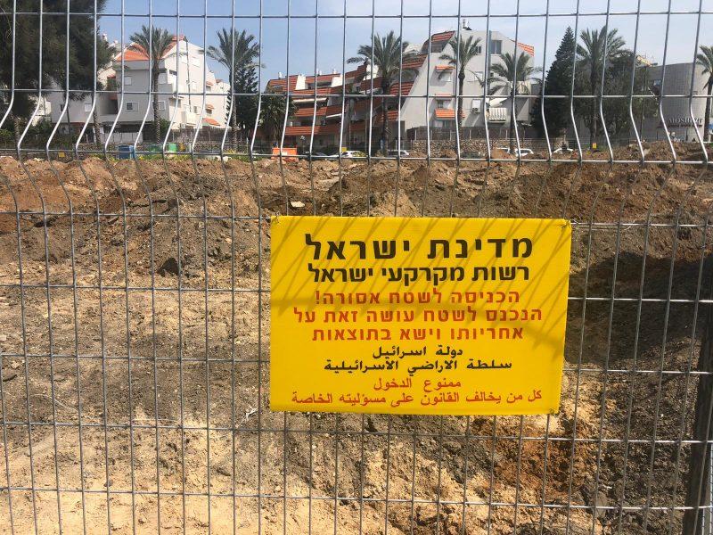 מניהל מקרקעי ישראל החזיר השטח הצמוד למסעדה לבעלותו