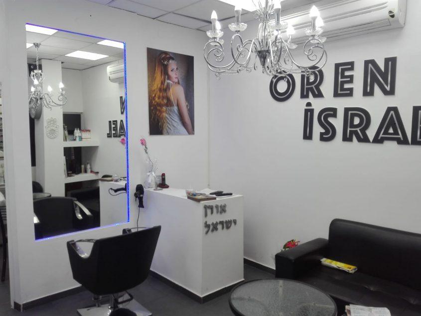 אורן ישראל: עיצוב שיער בחולון