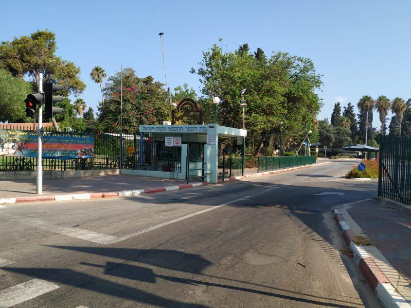 בית הספר החקלאי מקווה ישראל