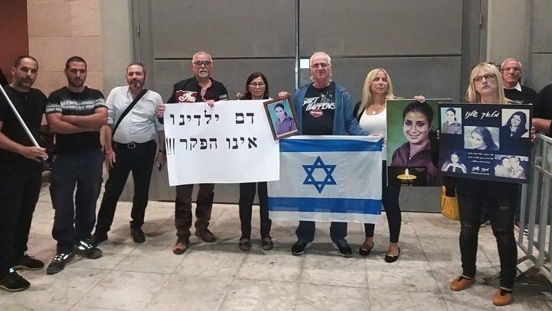 הפגנה במידטק נגד הסרט לאה צימל