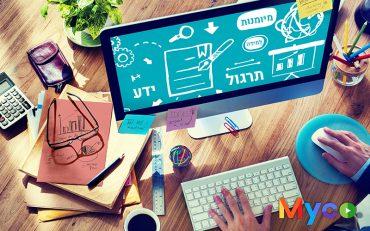 Myco קרדיט תמונה: Shutterstock/ By Rawpixel.com