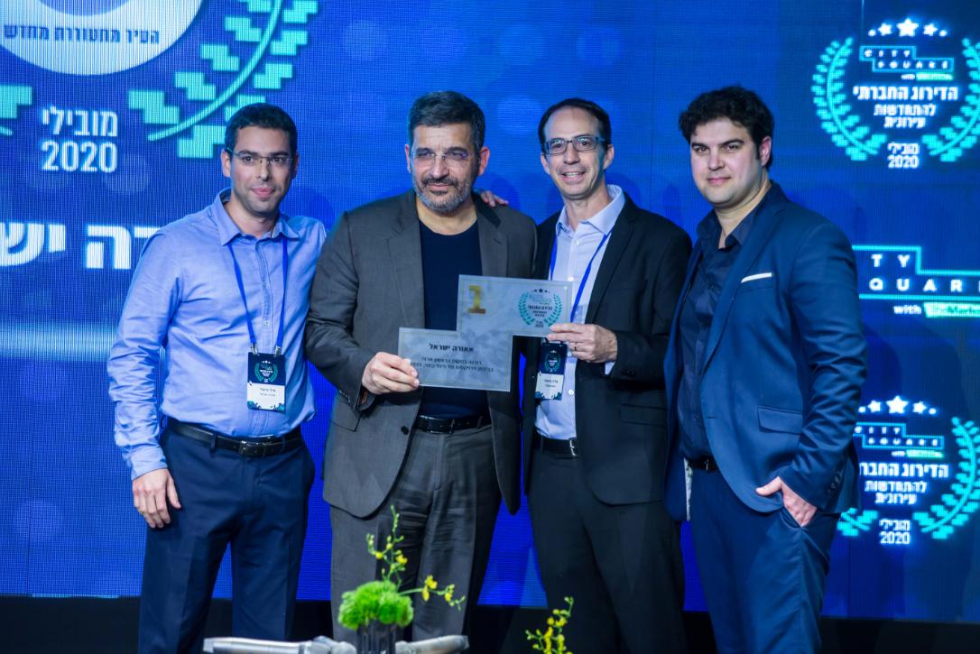 אאורה ישראל הזוכה במקום הראשון ארצי בביצוע פרויקטי פינוי בינוי צילום: דרור סיתהכל