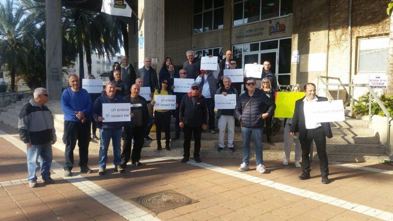 """הפגנה נגד הקמת ב""""ס לחינוך מיוחד ברחוב רבינוביץ"""