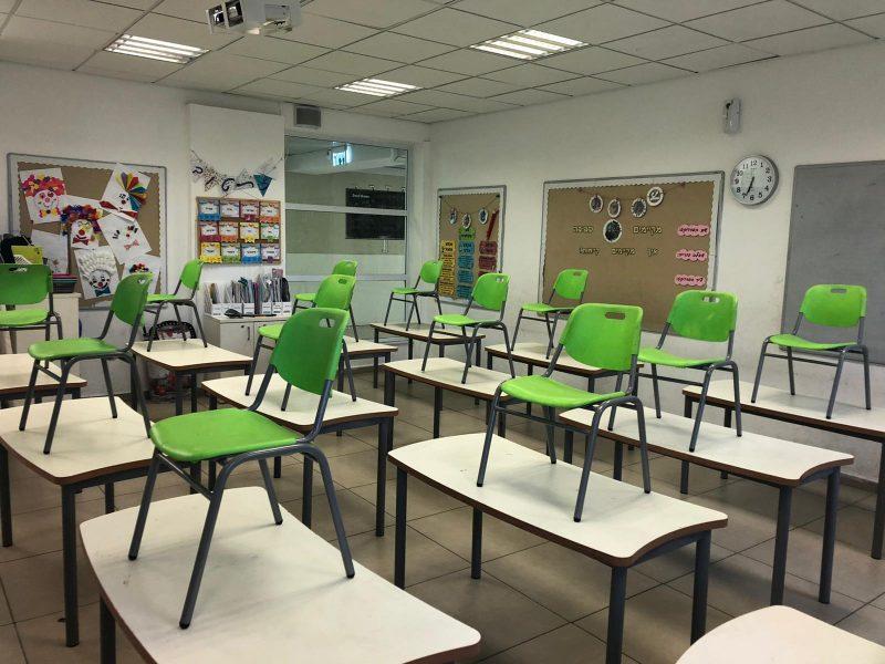 בית ספר בחולון