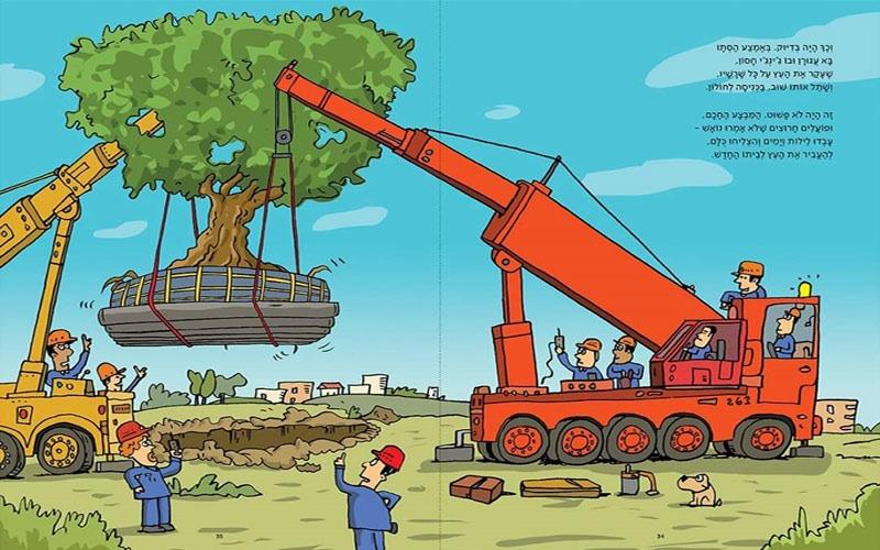 עץ השקמה