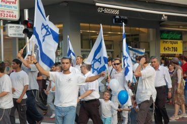 תהלוכה יום ירושלים